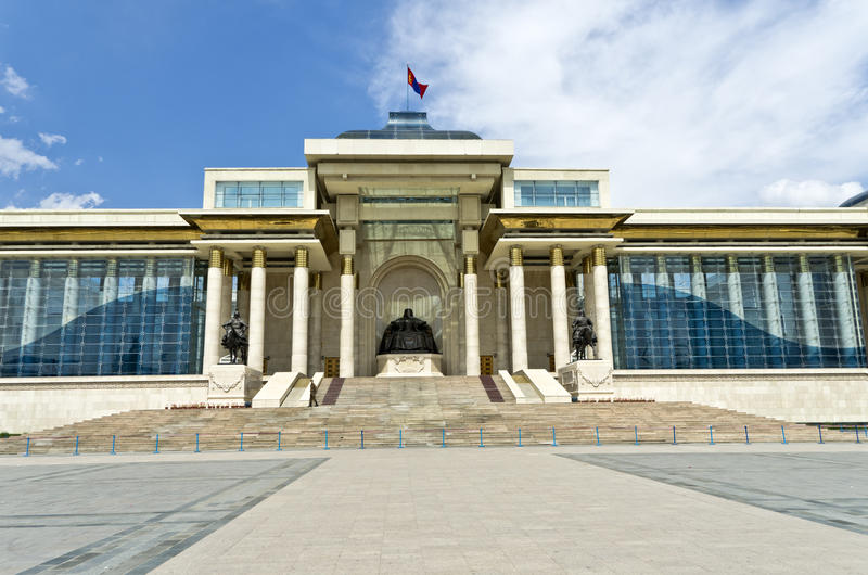 El parlamento mongol, Ulaan Bataar fotos de archivo libres de regalías