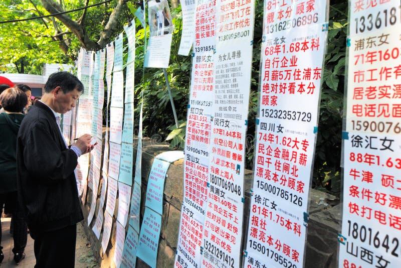 Download El Parque De Gente, Shangai, China Imagen de archivo editorial - Imagen de cuidado, adulto: 41921644