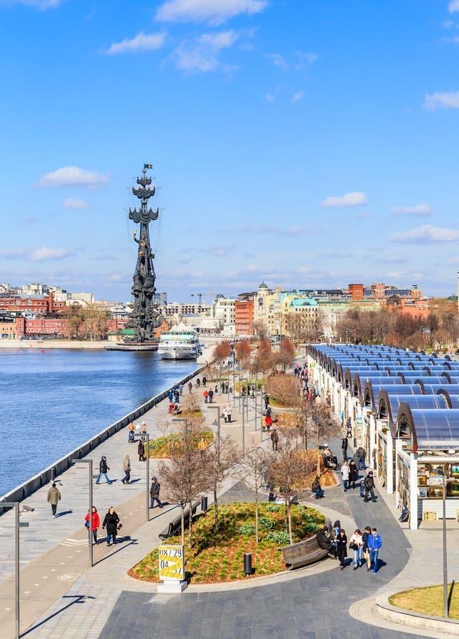 El parque Museon Moscú, Rusia fotos de archivo libres de regalías