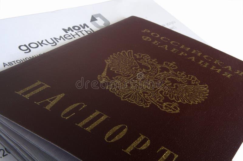 El pasaporte del ciudadano fotografía de archivo libre de regalías