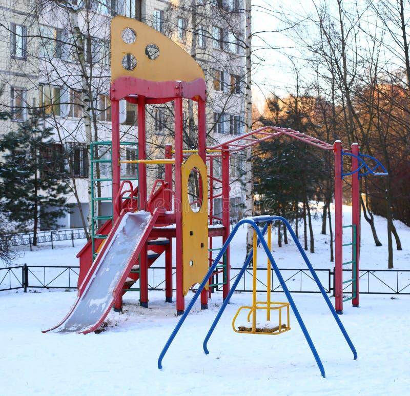 El patio del ` s de los niños foto de archivo libre de regalías