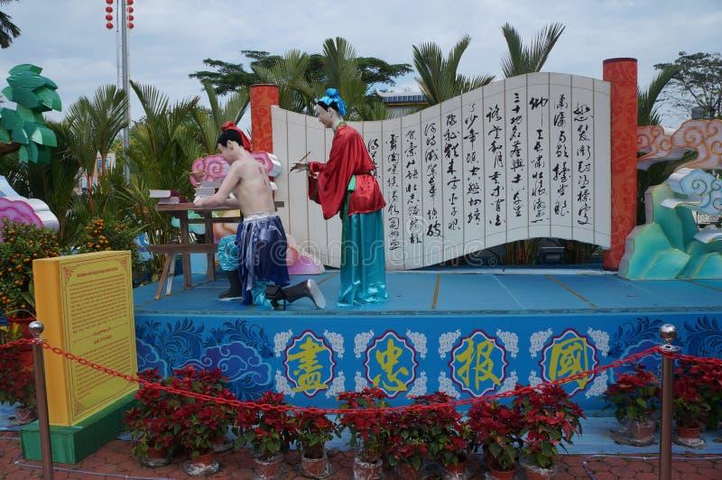 El patriota Yue Fei imagen de archivo