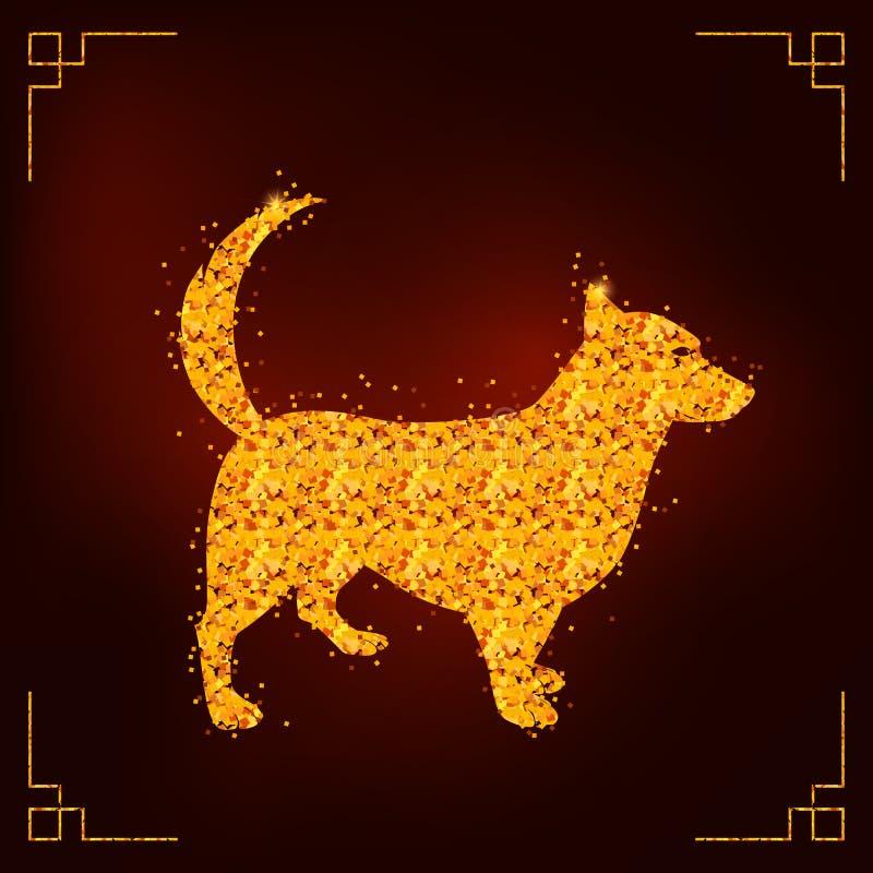 El perro es el símbolo del Año Nuevo chino 2018 stock de ilustración