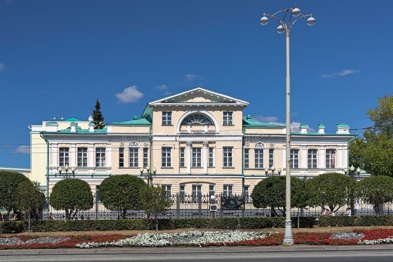 El Piedra-corte y la joyería Art History Museum del estado en Ekaterimburgo, Rusia fotografía de archivo