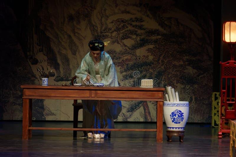 El poema del acto de princesa Lou-The en segundo lugar: la noche del drama histórico ejército-grande, ` Yangming ` de tres noches foto de archivo