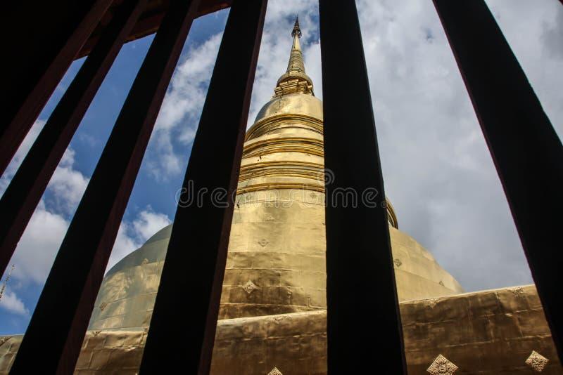El pra de Wat canta foto de archivo