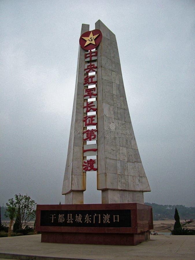 El primer monumento al ` central s marzo largo del ejército rojo foto de archivo