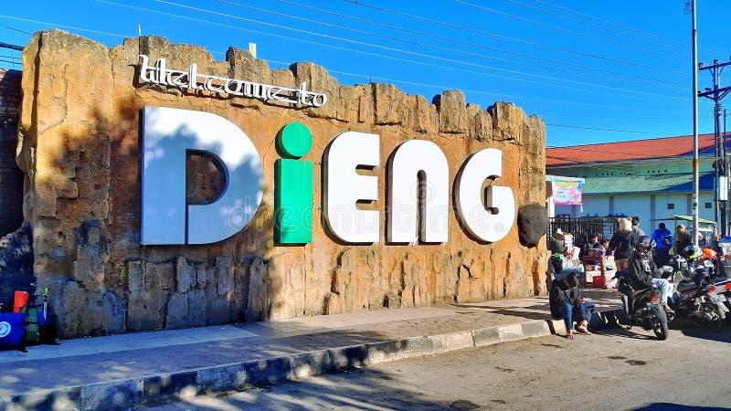 El punto de referencia de la zona de Dieng Plateau imagen de archivo
