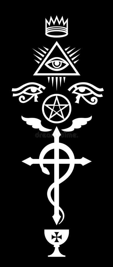 El QUID SERPENTEA la cruz de la serpiente ilustración del vector