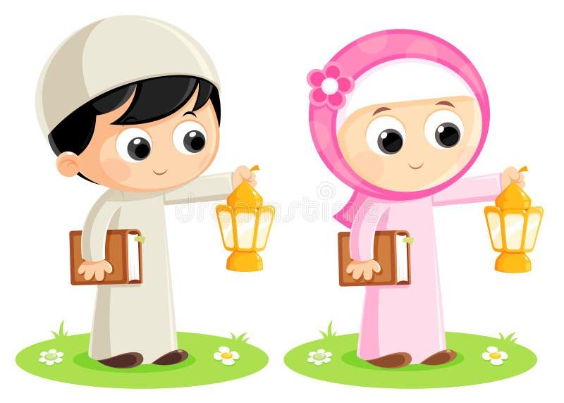 El Ramadán feliz ilustración del vector