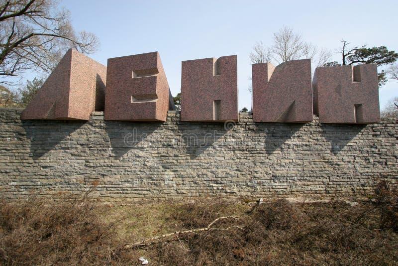 El refugio de Lenin fotografía de archivo libre de regalías