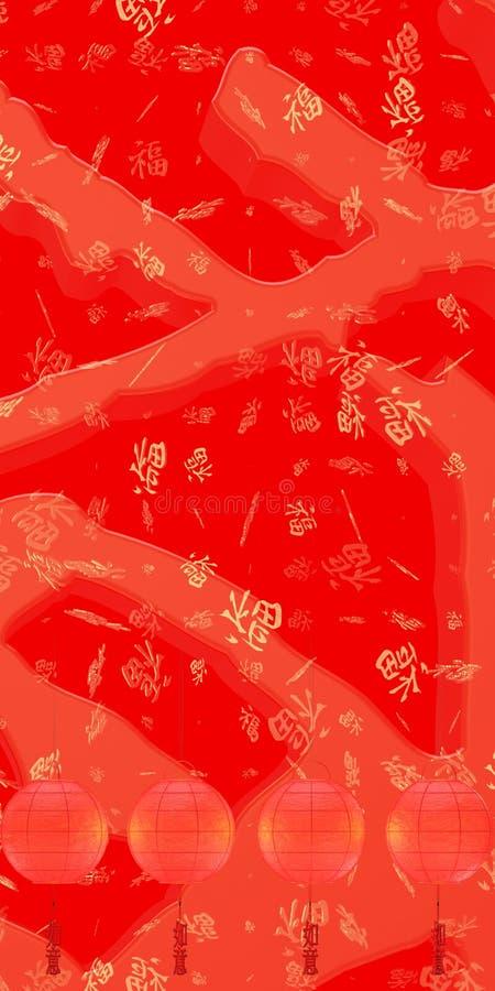 el relieft del oro del Año Nuevo del happe de la representación 3d y el pareado retro chino de la primavera, la Feliz Año Nuevo m libre illustration