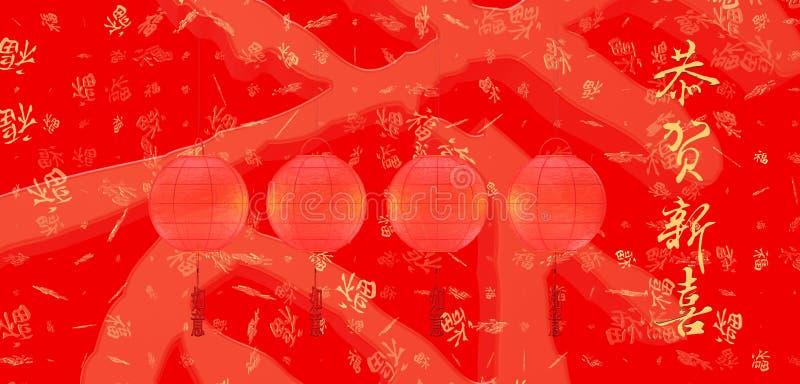 el relieft del oro del Año Nuevo del happe de la representación 3d y el pareado retro chino de la primavera, la Feliz Año Nuevo m ilustración del vector