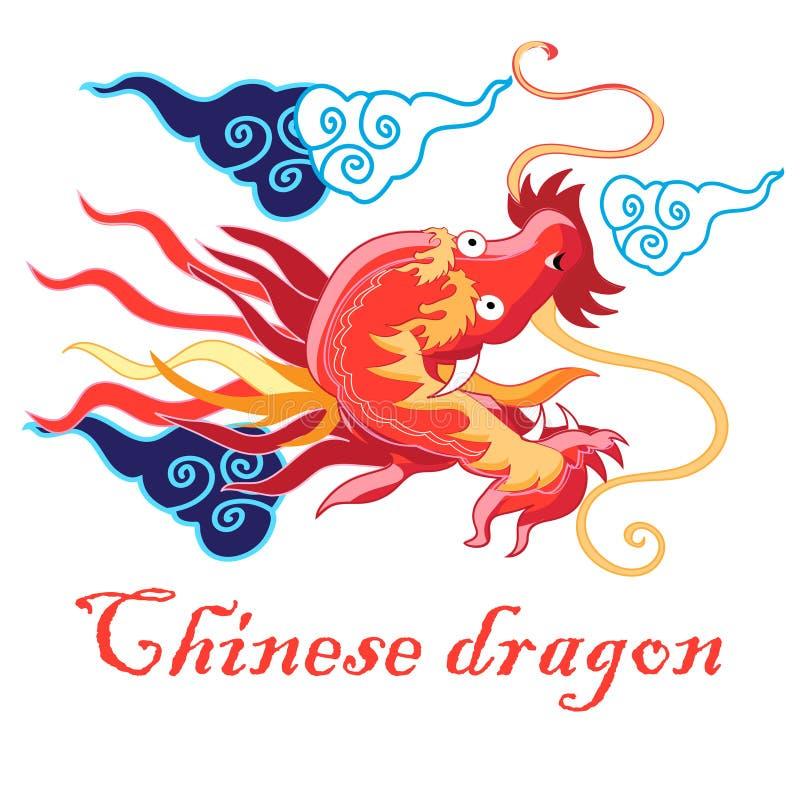 El retrato chino hermoso rojo del dragón del vector aisló stock de ilustración