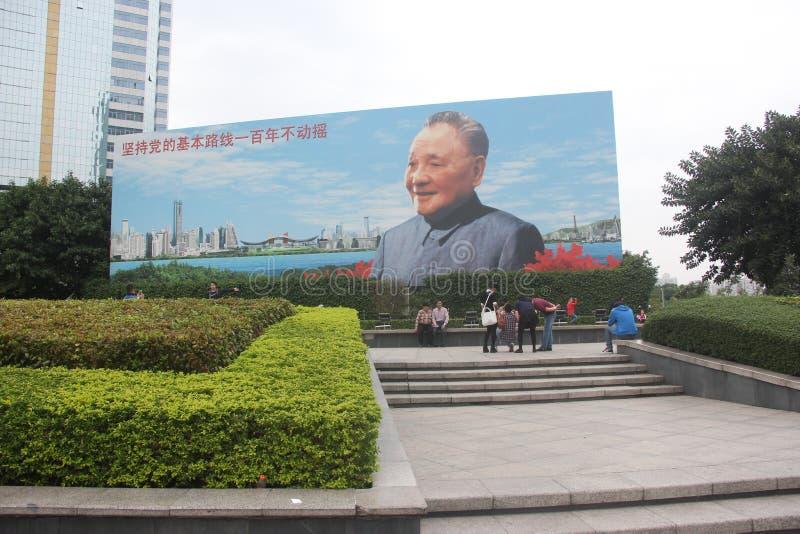 El retrato de Deng Xiaoping en el ¼ ŒAsia de Œchinaï del ¼ de Shenzhenï foto de archivo libre de regalías