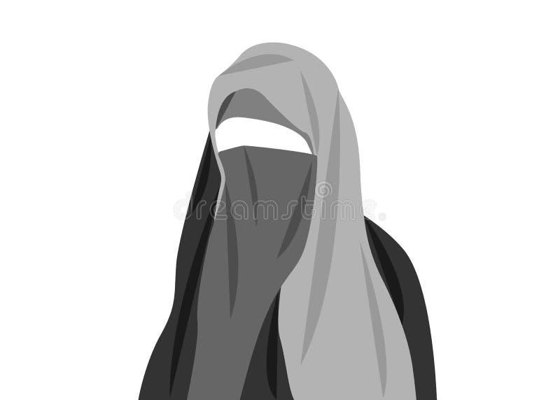 El retrato hermoso de la mujer musulmán árabe cerró el velo de la cara, ejemplo aislado libre illustration