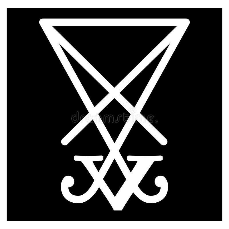El símbolo oficial de Lucifer ilustración del vector