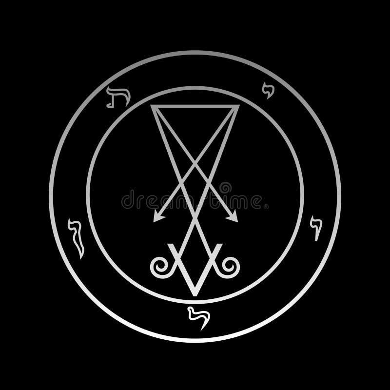 El símbolo oficial de Lucifer libre illustration