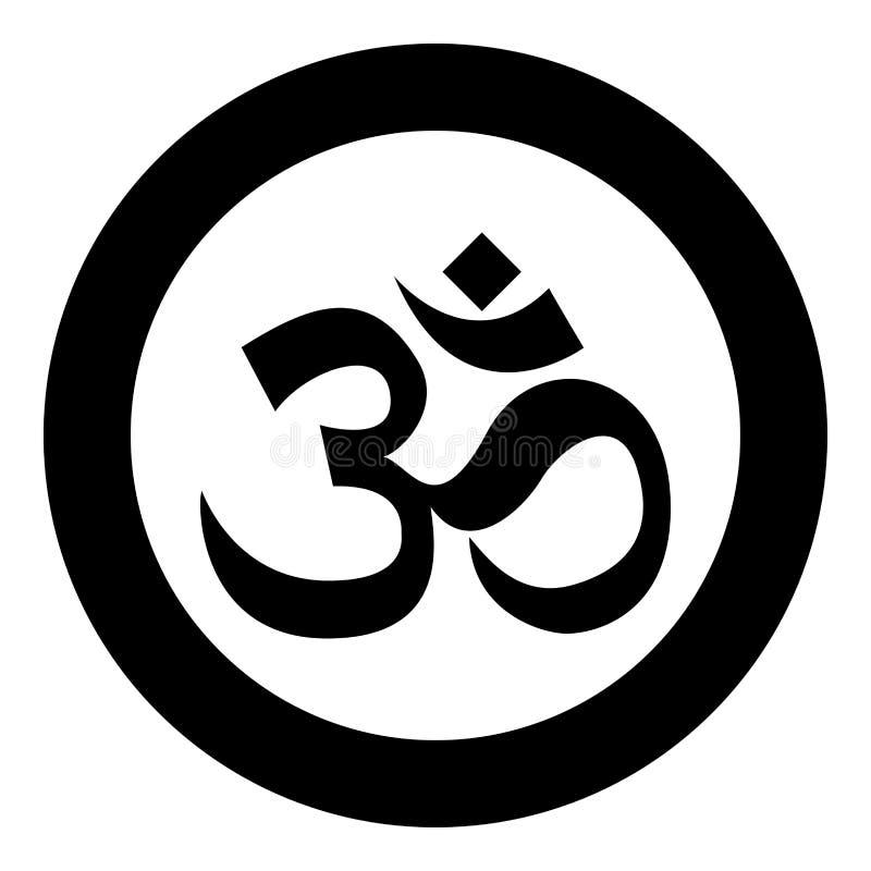 El símbolo OM de Induism firma imagen simple del color del icono del ejemplo negro del vector ilustración del vector