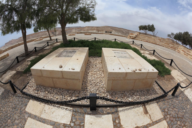 El sepulcro del fundador de Israel, David Ben-Gurion fotos de archivo