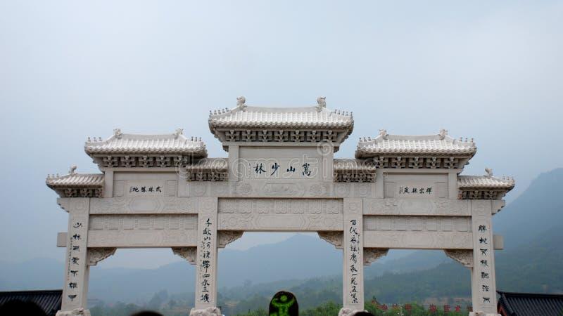 El Shaolin Temple fotografía de archivo libre de regalías