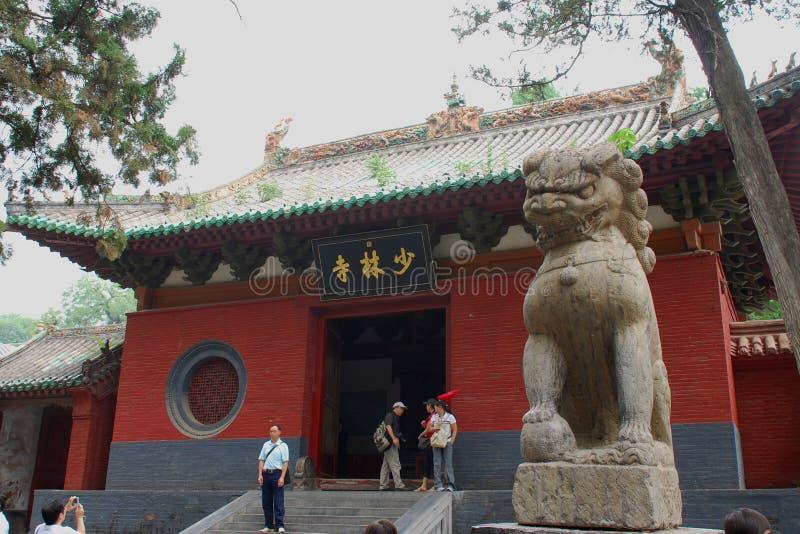 El Shaolin Temple imagen de archivo libre de regalías
