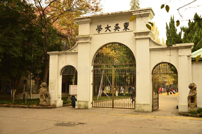 El sitio anterior de la universidad de Suzhou, China foto de archivo
