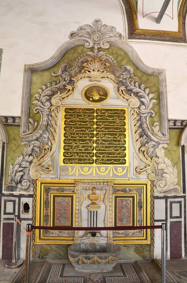 El sitio de la circuncisión localiza en el palacio de Topkapi, un destino grande del museo fotografía de archivo