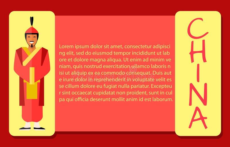 El soldado chino antiguo en rojo viste la bandera del web ilustración del vector