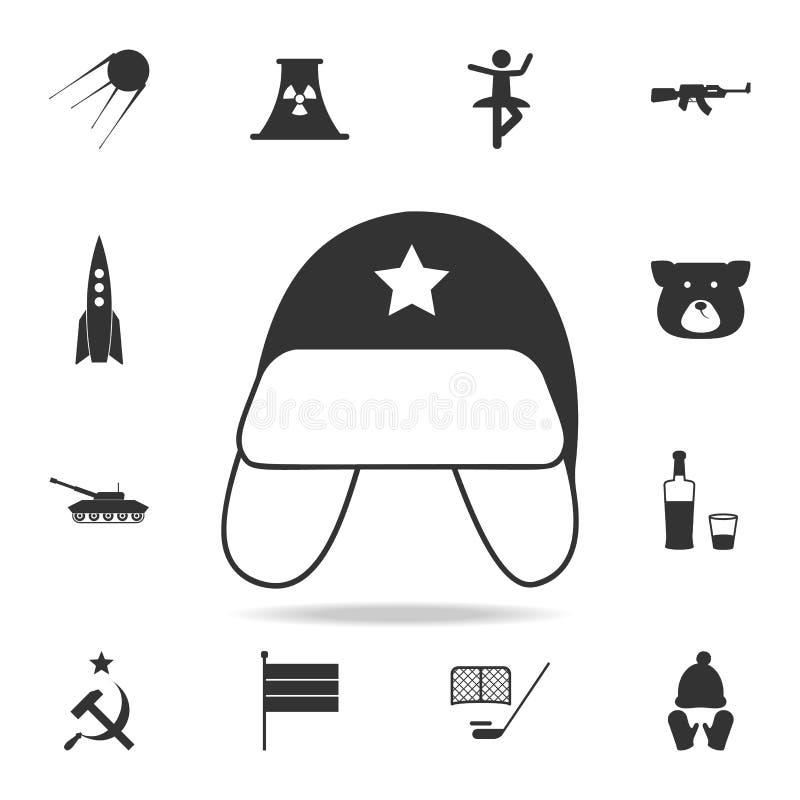 el sombrero con el oído agita el icono Sistema detallado de iconos de la cultura rusa Diseño gráfico superior Uno de los iconos d ilustración del vector