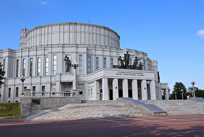 El teatro académico nacional de Bolshoi de la ópera y del ballet fotos de archivo libres de regalías