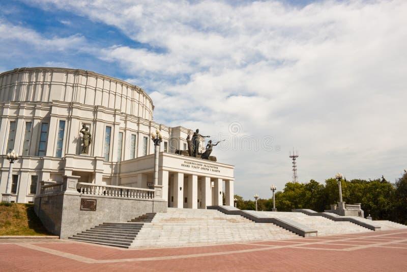 El teatro académico nacional de la ópera y de ballet de Bielorrusia fotografía de archivo
