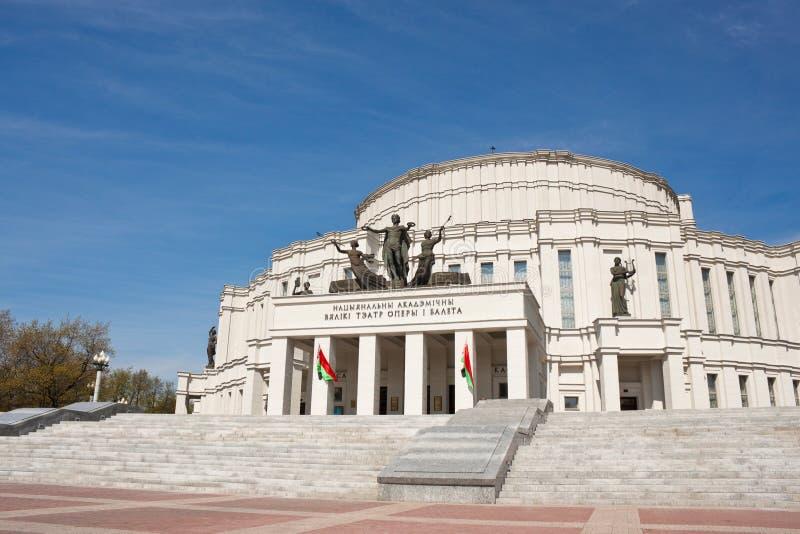 El teatro académico nacional de la ópera y de ballet de Bielorrusia foto de archivo libre de regalías