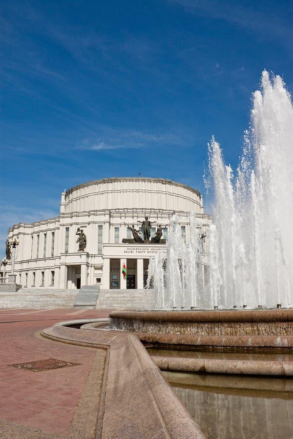 El teatro académico nacional de la ópera y de ballet de Bielorrusia foto de archivo
