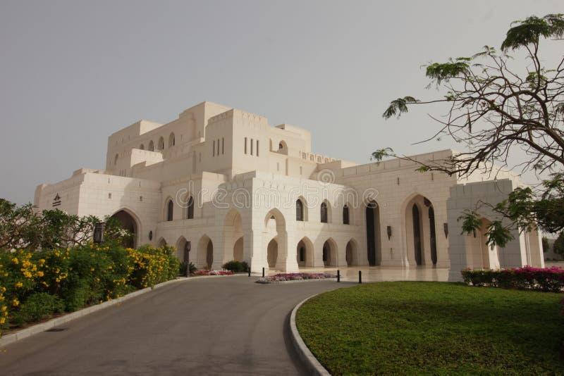 El teatro de la ópera real, Muscat fotografía de archivo libre de regalías