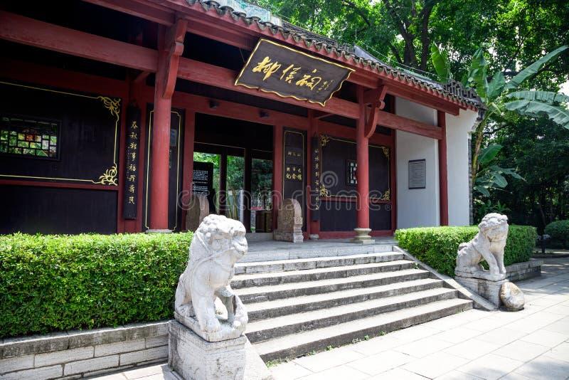 El templo conmemorativo de Liuhou, Liuzhou, China foto de archivo