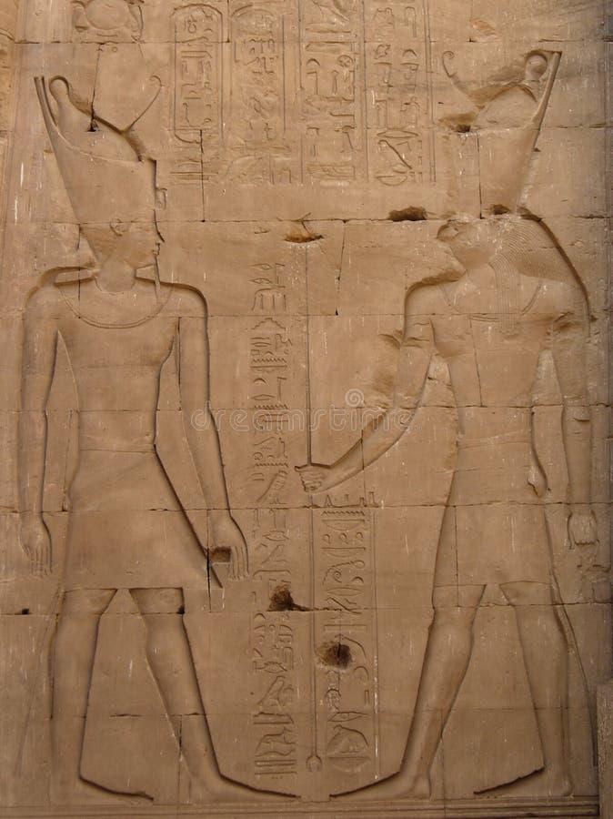 El templo de Horus, Edfou, Egipto imagenes de archivo