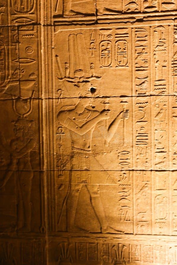 El templo de ISIS - templo de Philae, Egipto fotografía de archivo libre de regalías
