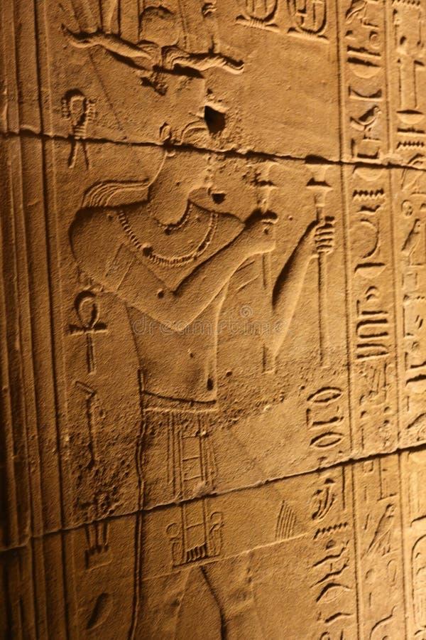 El templo de ISIS - templo de Philae, Egipto fotos de archivo