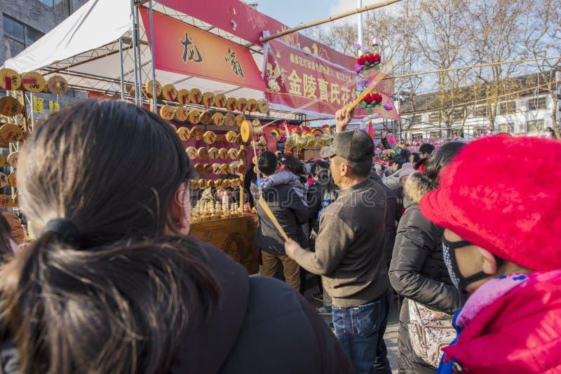 El templo de Nanjing Confucio sacudirá a weng foto de archivo libre de regalías