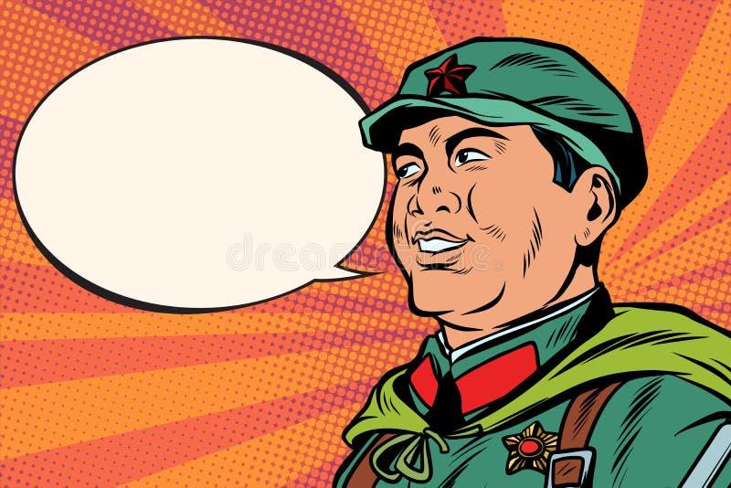 El trabajador del chino comunista ilustración del vector