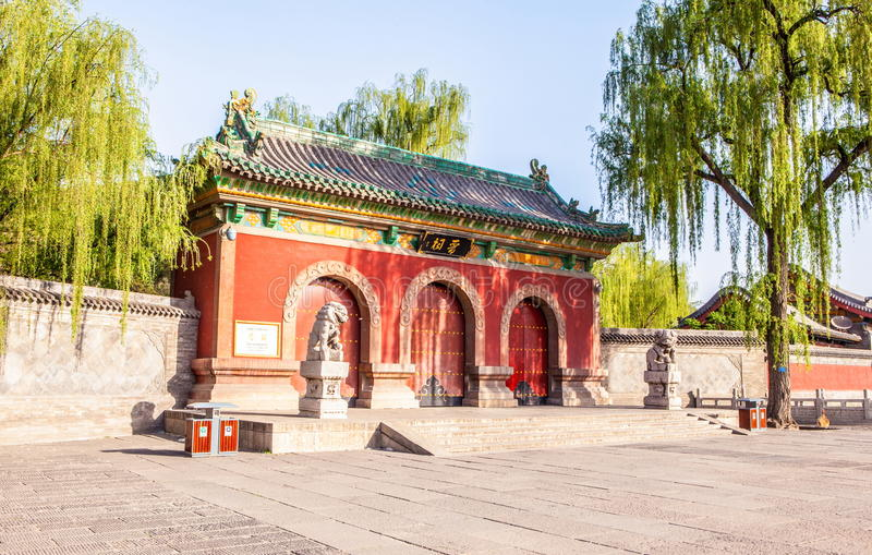 El tubo principal del templo conmemorativo de Jinci (museo) foto de archivo