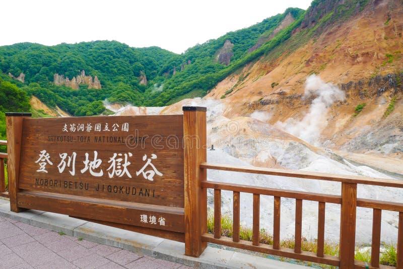 El valle del infierno de Jigokudani en Noboribetsu, aguas termales famosas de Hokkaido onsen el centro turístico, Japón imágenes de archivo libres de regalías