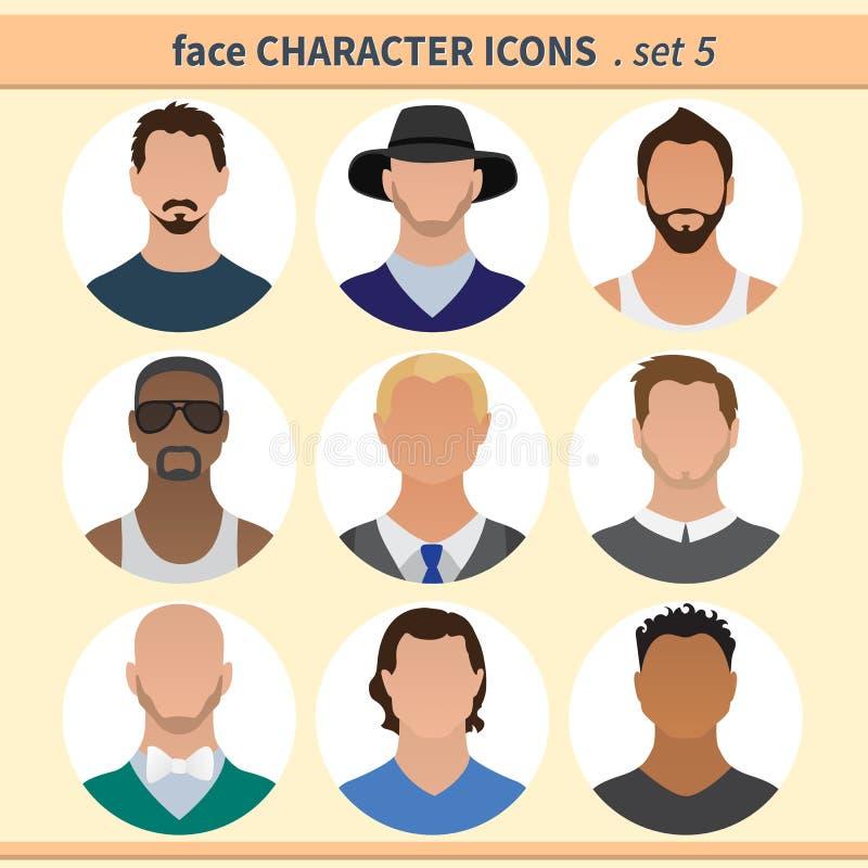 El varón hace frente a los avatares, iconos del carácter para su sitio ilustración del vector