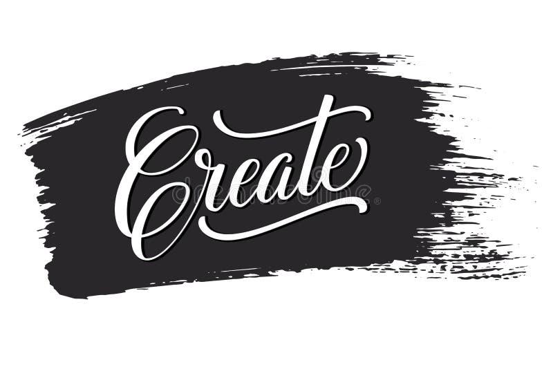 El vector crea frase en movimiento negro del cepillo Dé la tarjeta exhausta de la motivación con caligrafía moderna del cepillo A libre illustration