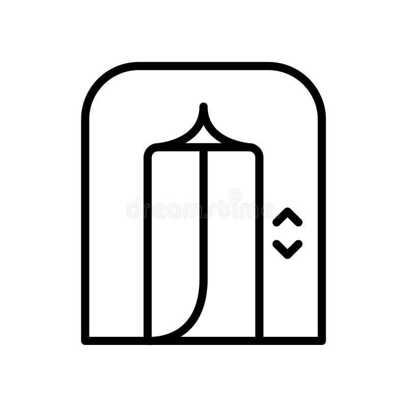 El vector del icono de la elevación aislado en el fondo blanco, levanta elementos de la muestra, de la línea y del esquema en est libre illustration