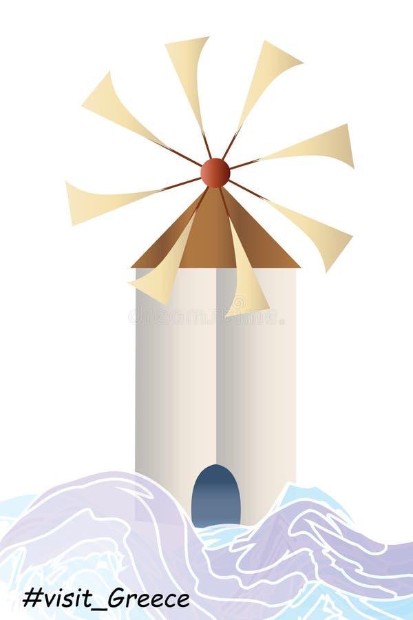 El vector griego del molino de viento de la isla con las ondas del mar - visite el logotipo de Grecia stock de ilustración