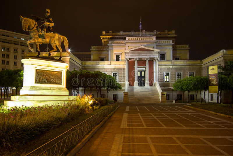 El viejo parlamento contiene, Atenas, Grecia imagen de archivo libre de regalías