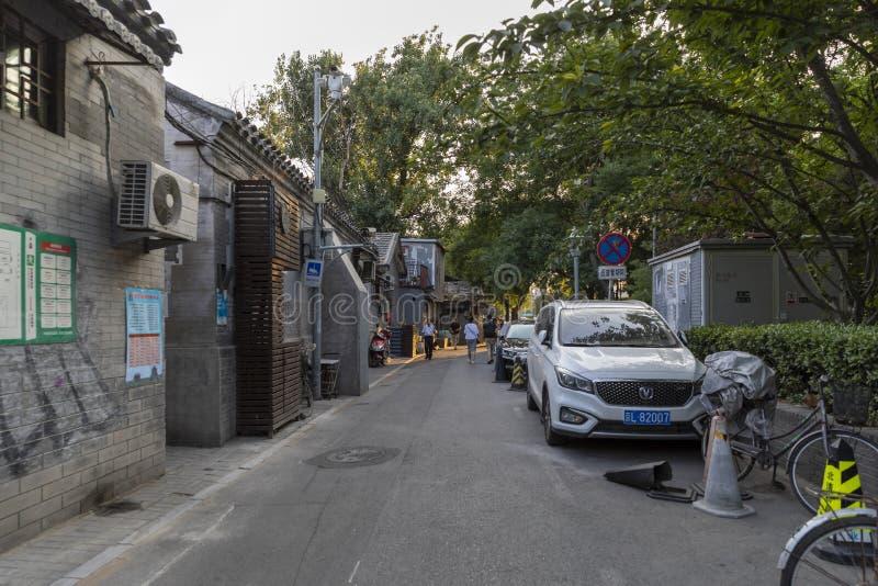 El Wudaoying Hutong en Pekín, China, es uno de los hutongs comerciales en Pekín imagen de archivo libre de regalías