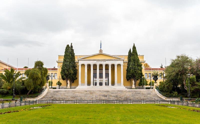 El Zappeion Pasillo en Atenas imagen de archivo libre de regalías